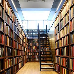 Библиотеки Коломны