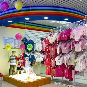 Детские магазины Коломны