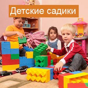 Детские сады Коломны