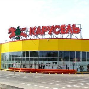 Гипермаркеты Коломны