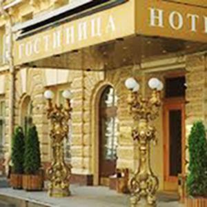 Гостиницы Коломны