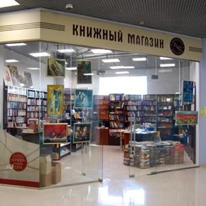 Книжные магазины Коломны