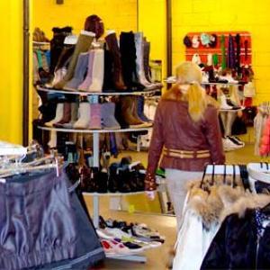 Магазины одежды и обуви Коломны
