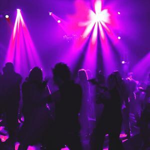 Ночные клубы Коломны