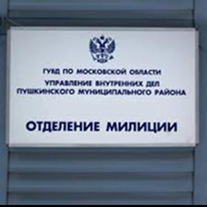 Отделения полиции Коломны