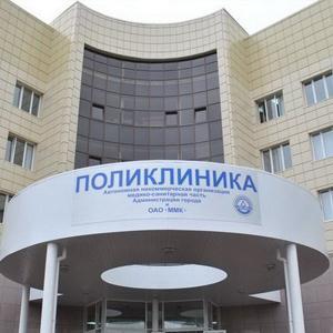 Поликлиники Коломны