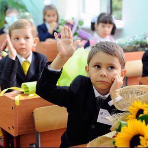 Школы Коломны