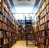 Библиотеки в Коломне