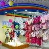 Детские магазины в Коломне