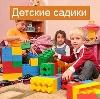 Детские сады в Коломне