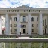 Дворцы и дома культуры в Коломне