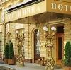 Гостиницы в Коломне