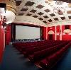 Кинотеатры в Коломне