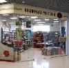 Книжные магазины в Коломне