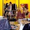 Магазины одежды и обуви в Коломне