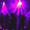 Ночные клубы в Коломне