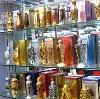 Парфюмерные магазины в Коломне