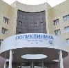 Поликлиники в Коломне