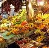 Рынки в Коломне