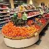 Супермаркеты в Коломне