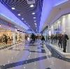 Торговые центры в Коломне