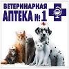 Ветеринарные аптеки в Коломне