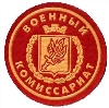Военкоматы, комиссариаты в Коломне
