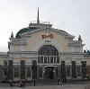 Железнодорожные вокзалы в Коломне