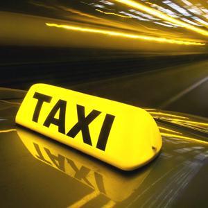 Такси Коломны